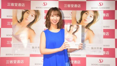 Photo of Seiyuu Love Live! Iida Riho Merilis Photo Book Terbarunya