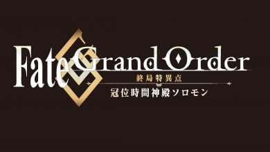 Photo of RESMI!! Aniplex mengeluarkan teaser untuk Fate Grand Order Final Singularity – Grand Temple of Time: Solomon