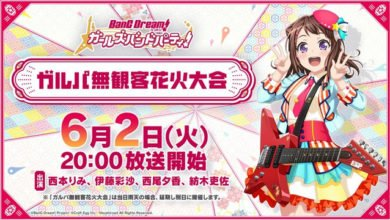 Photo of Franchise BanG Dream! akan Manampilkan Pertunjukkan Kembang Api Secara Live