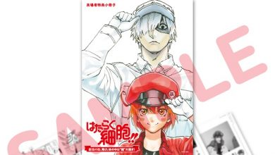 Photo of Penonton Film Anime Hataraku Saibou akan Mendapat Bonus Manga Volume 4,9