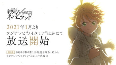 Photo of Season 2 Anime Yakusoku no Neverland Merilis Key Visual Baru, Umumkan Rencana Ulang Tahun ke 4