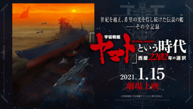 Photo of Film Anime Kompilasi Space Battleship Yamato Rilis Trailer Baru
