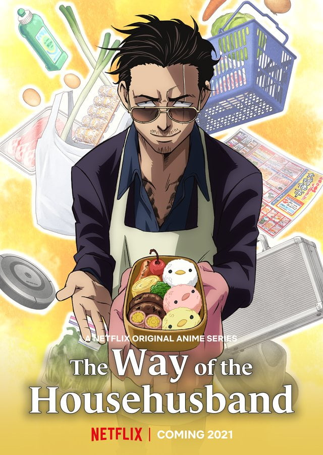visual anime the way of the househusband