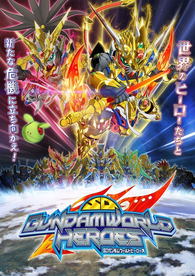 visual sd gundam world heroes